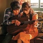 Đàn guitar và những bài học cuộc sống thú vị